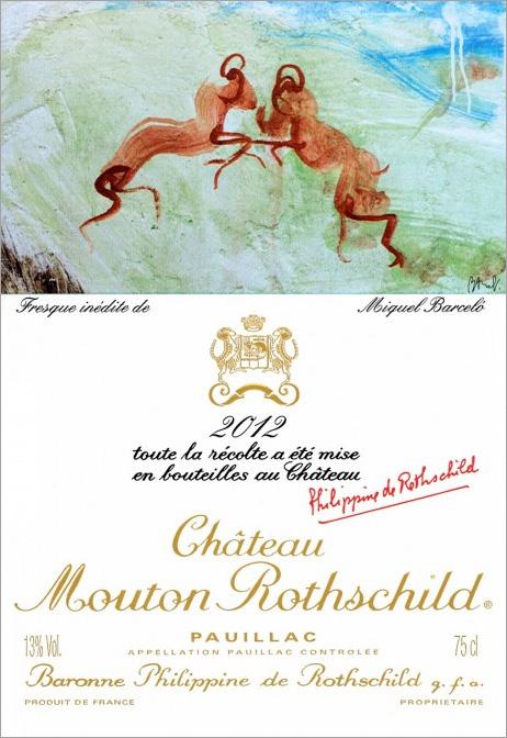 Этикетка для Шато Мутон-Ротшильд 2012