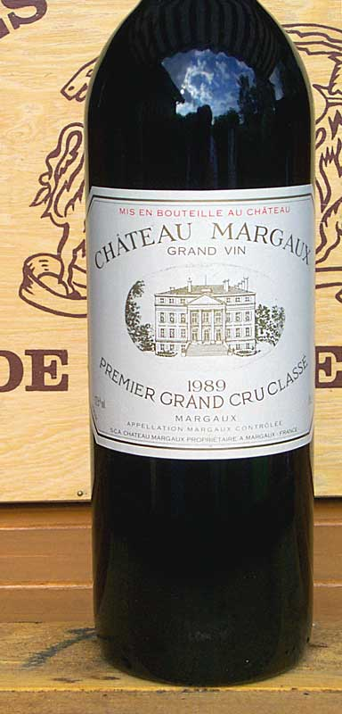 World famous wines ever review for Chateau margaux
