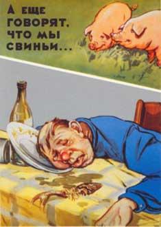 1958-wearepigs