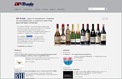 Винный интернет-магазин ДП-Трейд