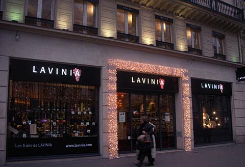 Винный туризм: Лавиния – главный винный бутик Европы