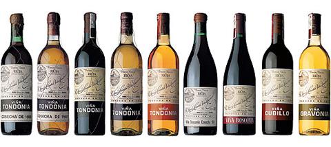 Вина, производимые в хизяйстве Лопес де Эредиа - Блог о вине Беаты и Алекса