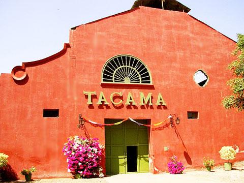 Перу: люди, достопримечательности, кухня и вина. Марио Варгас Льоса, Мачу Пикчу, плато Наска, перуанская морская свинка, Писко и Такама