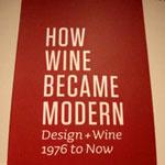 Как вино стало современным: винная выставка в Сан-Франциско