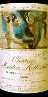Пикассо на этикетке Шато Мутон-Ротшильд