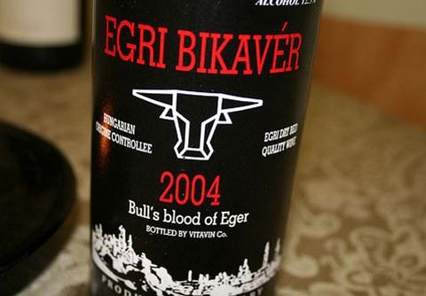 Веселая ферма. Дизайн винных этикеток - Блог о вине Беаты и Алекса