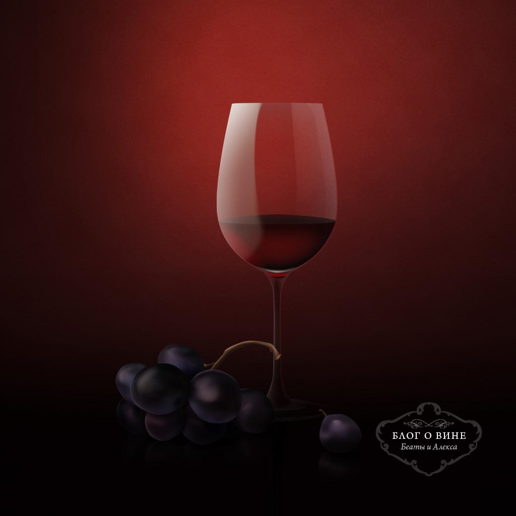 Обои для iPad: красное вино