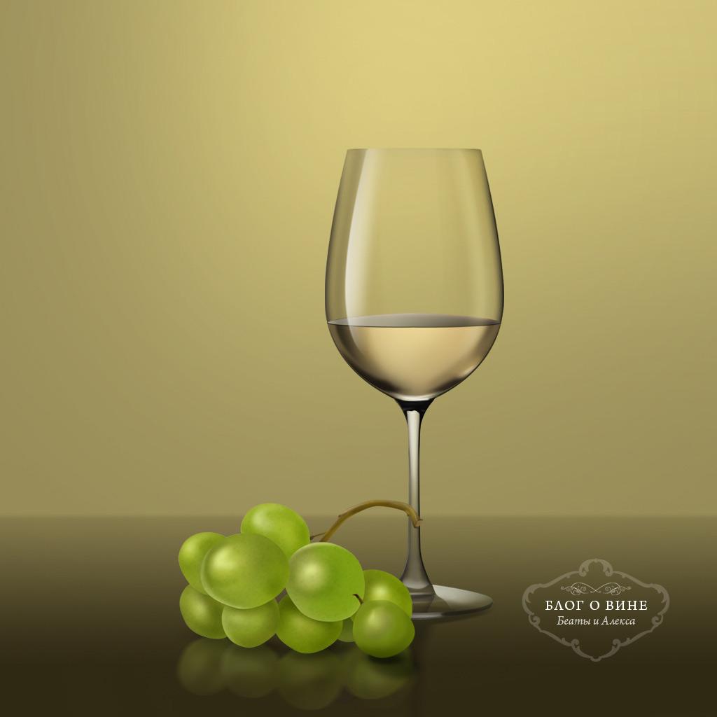Обои для iPad: белое вино