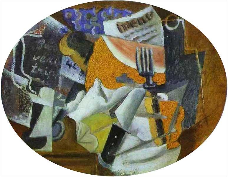 Пабло Пикассо. Харчевня, или Ветчина. 1912