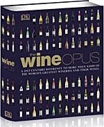 в подарок книги про вино