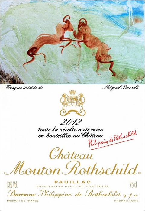 Этикетка для вина Шато Мутон-Ротшльд 2012