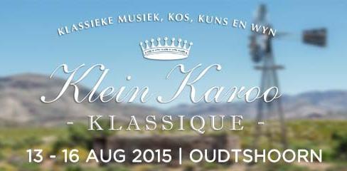 Фестиваль классической музыки, еды и вина в ЮАР - Klein Karoo Klassique