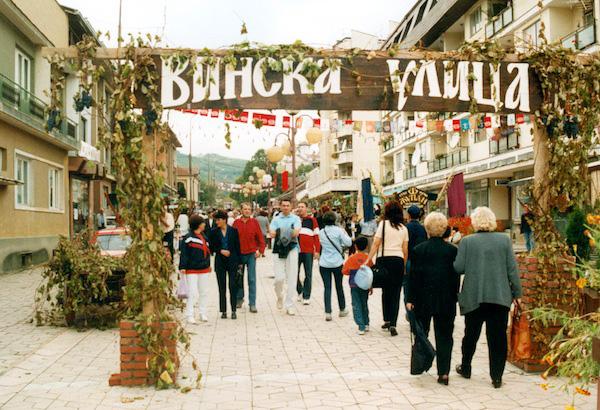 фестивали вина